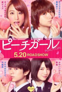 Peach Girl,蜜桃女孩(720P)