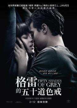 Fifty Shades of Grey,[4K电影]五十度灰,格雷的五十道色戒条[2160P](蓝光原版)