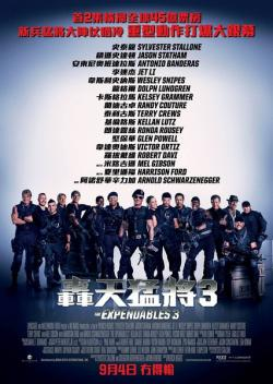 The Expendables 3,敢死队3,浴血任务3,轰天猛将3(720P)