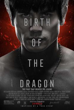 Birth of the Dragon,龙之诞生(蓝光原版)