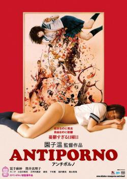 Antiporno,不是色情电影(1080P)