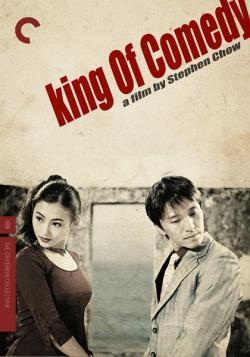 King of Comedy,喜剧之王(1080i)