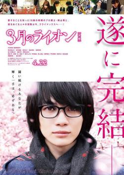 March Comes in Like a Lion 2,3月的狮子 后篇(1080P)