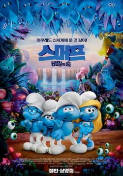 Smurfs The Lost Village,蓝精灵:寻找神秘村,超级蓝精灵:魔法重启[左右半宽3D](1080P)