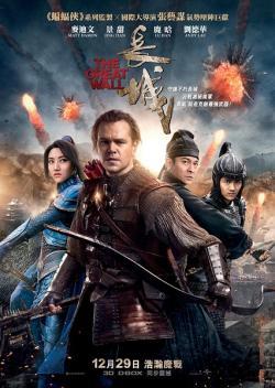 The Great Wall,[4K电影]长城,万里长城[全景声2160P](蓝光原版)