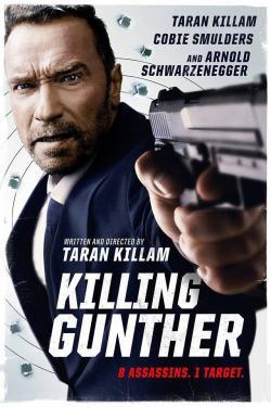 Killing Gunther,杀死冈瑟,我们为什么杀冈瑟(蓝光原版)