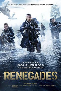 Renegades,盗潜黄金城,塞尔维亚湖(1080P)