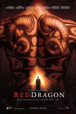 Red Dragon,红龙,沉默的赤龙,沉默的羔羊前传(蓝光原版)