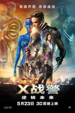 X-Men Days of Future Past,X战警: 逆转未来[奥斯卡影后参演,范冰冰范爷加入战警联盟](720P)
