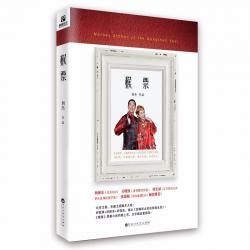Monkey Stamps,中剧《猴票》40集全集(1080P)