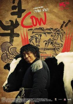 Cow,斗牛,革命牛,八路牛(720P)