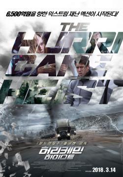 The Hurricane Heist,飓风抢劫,五级飓风,玩命飓风,十级风劫(1080P)