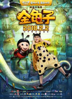 The Ladybug,[4K电影]金龟子[4K&1080P](2160P)