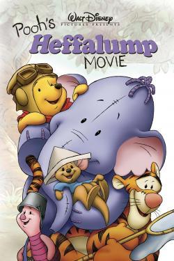 Poohs Heffalump Movie,小熊维尼之长鼻怪大冒险(1080P)