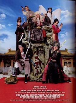 Birth Of A Hero,中剧《翻生武林》20集全集(1080i)