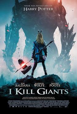 I Kill Giants,我杀死了巨人,巨人女杀手(蓝光原版)