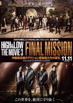 High & Low: The Movie 3 - Final Missionr,热血街区电影版3:终极任务(1080P)