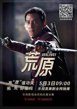 Into the Badlands Season 01,美剧《荒原》第一季06集全集(1080P)