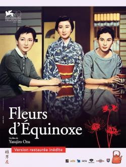 Equinox Flower,彼岸花(蓝光原版)
