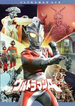 Ultraman A ,日剧《艾斯奥特曼 》52全集(720P)