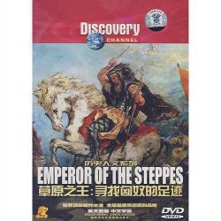 DiscoveryHD,DiscoveryHD纪录片 14部合集(720P)