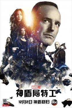 Agents of S.H.I.E.L.D. Season 5,美剧《神盾局特工》第五季22集全集(1080P)
