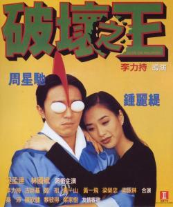 Love on Delivery,破坏之王,古拳决战空手道(蓝光原版)