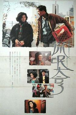 An Autumns Tale,秋天的童话,流氓大亨(1080P)