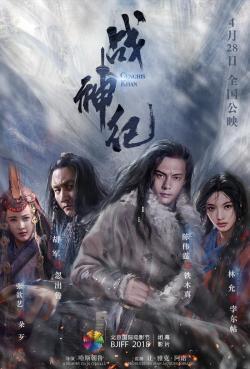 Genghis Khan,战神纪,铁木真传奇,苍狼白鹿(1080P)