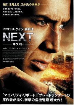 Next,惊魂下一秒,关键下一秒,金人,预见未来,天眼救未来(蓝光原版)