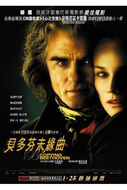 Copying Beethoven,复制贝多芬,欢乐颂,重现贝多芬(1080P)