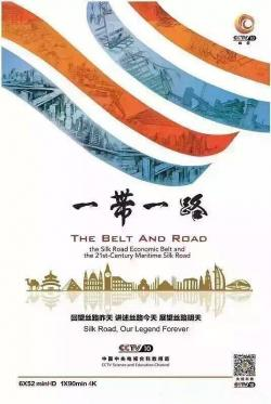 The Belt and Road,纪录片: 一带一路(全6集)(1080P)