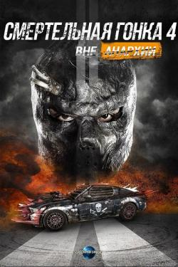 Death Race 4: Beyond Anarchy,死亡飞车4:混乱之上,死亡飞车4(1080P)