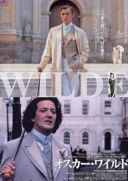 Wilde,王尔德,心太羁,王尔德的情人(1080P)