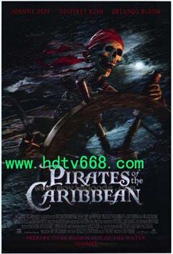 Pirates of the Caribbean: The Curse of the Black Pearl,加勒比海盗:黑珍珠号的诅咒,神鬼奇航:鬼盗船魔咒(1080P)