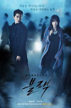 Black S01,韩剧《地狱使者,阴间使者,黑色》18集全集(1080P)