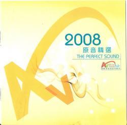 AV Show,【DSD】SACD-DSD-DFF音乐:香港高级视听展AV Show(DFF)