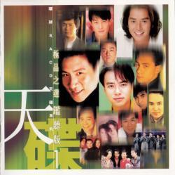 ji ping,【DSD】SACD-DSD-DFF音乐:环球SACD极品之选(DFF)