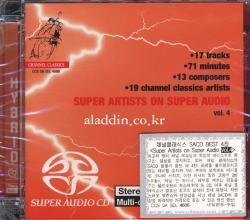 Super Artists on Super Audio,【SACD-DSD-ISO】最强精选SACD天碟全集(ISO)