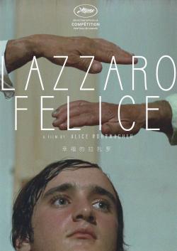 Lazzaro Felice,幸福的拉扎罗,睡王子的快乐传说(1080P)