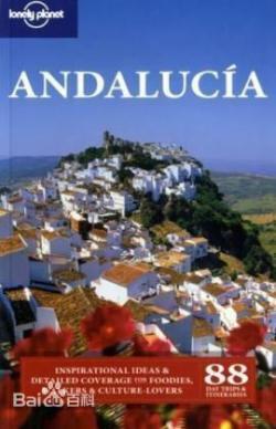 Golden globe andalusien,全球最美系列-安达卢西亚(蓝光原版)