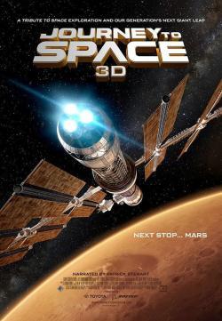 IMAX Journey to Space,太空之旅[3D版](蓝光原版)