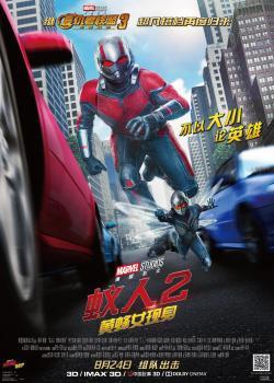 Ant-Man and the Wasp,蚁人2:黄蜂女现身,蚁侠2:黄蜂女现身[3D版](蓝光原版)