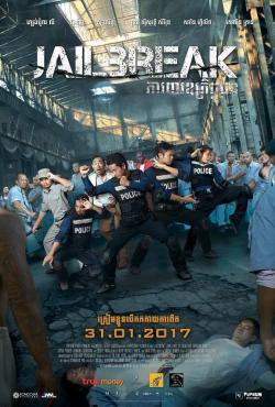 Jailbreak,越狱,劲爆麻甩监狱,杀出金边监狱(1080P)