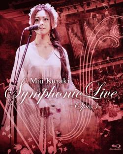 Mai Kuraki Symphonic Live Opus 3,平成三大歌姬仓木麻衣 交响乐演唱会第三乐章(蓝光原版)