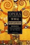 DECCA IL BARBIERE DI SIVIGLIA,罗西尼歌剧:塞维利亚的理发师 (蓝光原版)