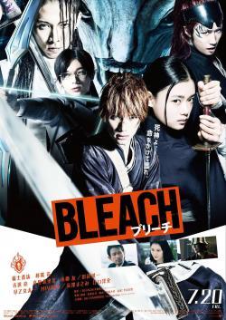 Bleach,死神【真人版】,境·界(1080P)