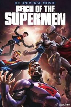 Reign of the Supermen,超人王朝(蓝光原版)