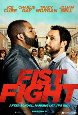 Fist Fight,打拳架,拳斗,有种放学别走(蓝光原版)