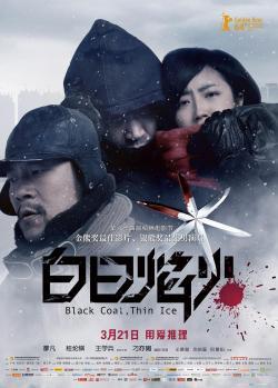 Black Coal Thin Ice,白日焰火(蓝光原版)